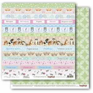 "Лист бумаги ""A Furry Little Story - Kitty Cards 1"", 30,5*30,5 см"